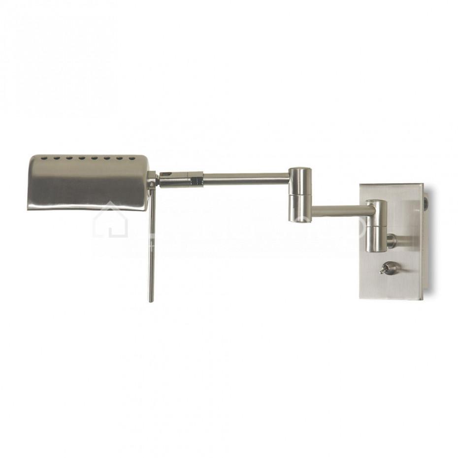 richtbare-wandlamp-mayfair-nikkel-satijn-richtbaar